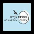 לוגו המרכז לחיים עצמאיים